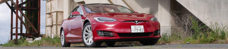 Autozine Voordelen Alle Aard Tesla Model S 100d